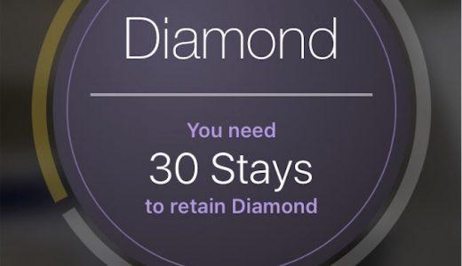 ヒルトンダイヤモンドへステータスマッチに成功