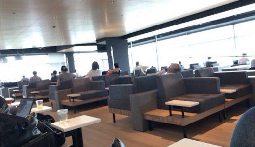 羽田空港パワーラウンジノース