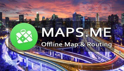 【保存版】海外旅行に必須なオフライン地図アプリ「maps.me」