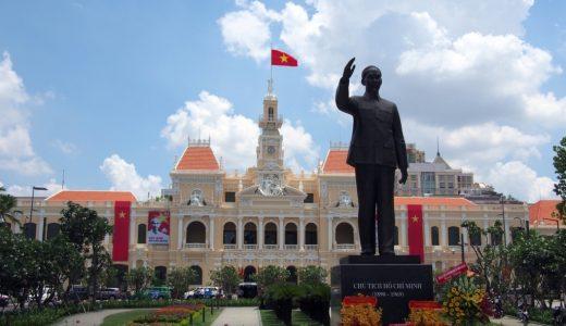 ベトナム旅行を楽しむ為の事前に準備(食い倒れ用)
