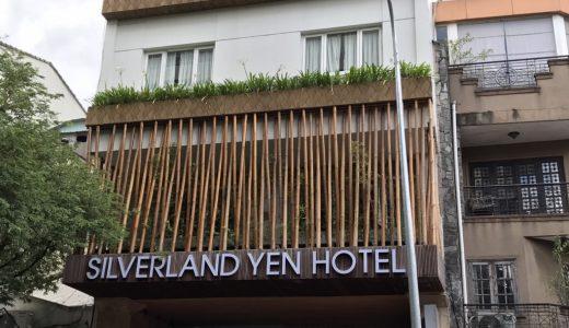 【ベトナム・ホーチミン】コスパ良「Silverland Yen Hotel」をご紹介