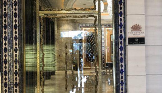 【ベトナム・ホーチミン】絶対泊まるべきおすすめホテル「ザ レヴェリーサイゴン(The Reverie Saigon)」をご紹介【ロビー編】