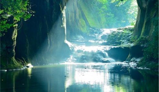 【体験レポ】千葉県の「能溝の滝」へ