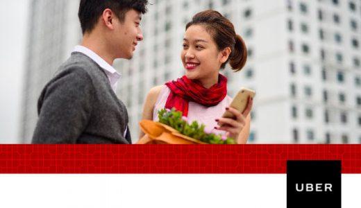 【UBER】定期的に届くUBER(ホーチミン)からのキャンペーン