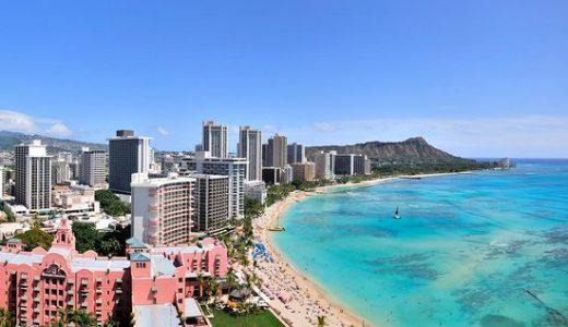 初心者必読!!陸マイラーになってハワイに行くのはどのくらい大変なことなのか?