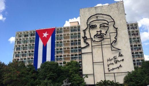 新婚旅行先に迷っているなら!間違いなくキューバをおすすめします!!