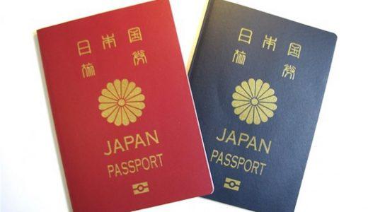 【注意喚起】最悪な事態になる前に!パスポートと防虫剤は一緒に入れないでください!!