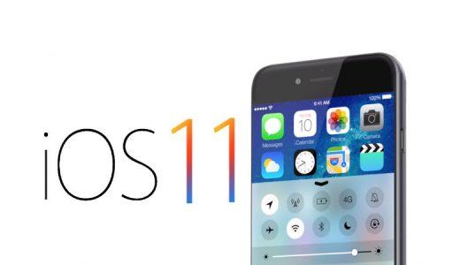iPhone iOS11にアップデートしてみました!!24の新機能が追加