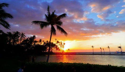 ハワイ旅行が半額以下!?ちょっとした知識を知っているだけでこんなに変わる大損しないコツ