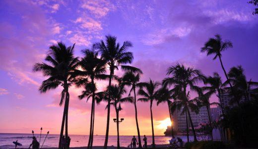 【ハワイ旅行予約】初心者向けのお得なツアーに潜むデメリットとポイントを解説!