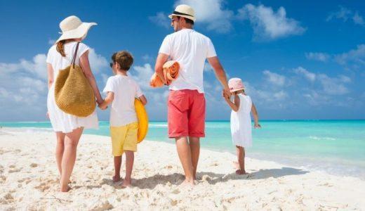 子供と一緒に行く家族旅行のおすすめ!お得に格安で海外旅行に行きたいならまずはマイルを貯めよう