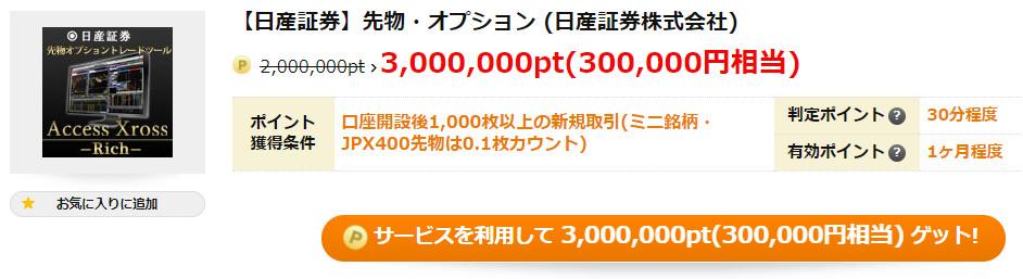 f:id:openpensan:20171109004447j:plain