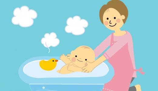 【育児日記】生後1週間・初めての沐浴始動!いや沐浴指導!大切なのは安心感