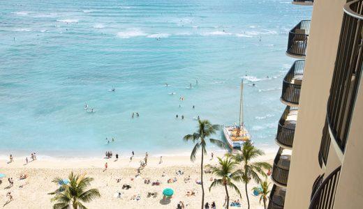 【ハワイ旅行】ホテル直前割引価格にて目的のホテルに安値で変更!booking.comの紹介特典で2000円も獲得