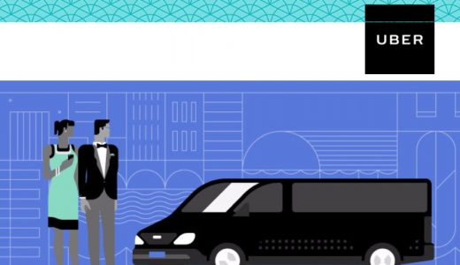 【Uber】11月30日から東京の料金体系が変更!近距離利用は改悪、長距離利用は改善か?