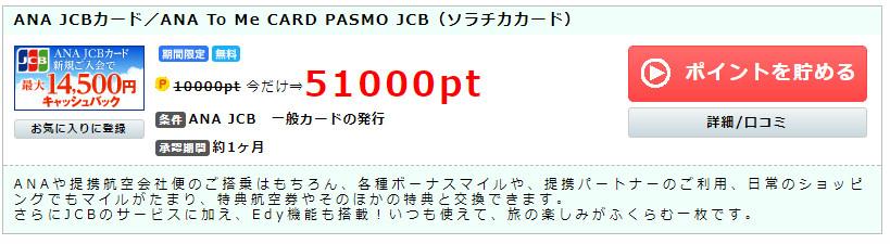 f:id:openpensan:20171207140802j:plain