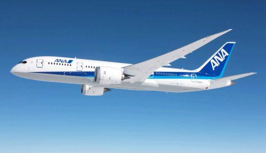 ユナイテッド航空特典航空券を利用して国内線を予約する方法を解説!座席指定の方法、乳児がいる場合の予約方法、カスタマーセンターへの電話など