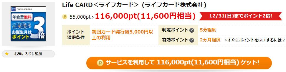 f:id:openpensan:20171230005109j:plain