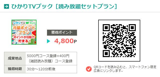 f:id:openpensan:20180216124429j:plain