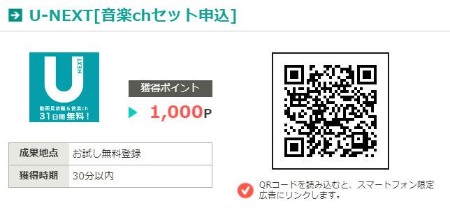 f:id:openpensan:20180216124431j:plain