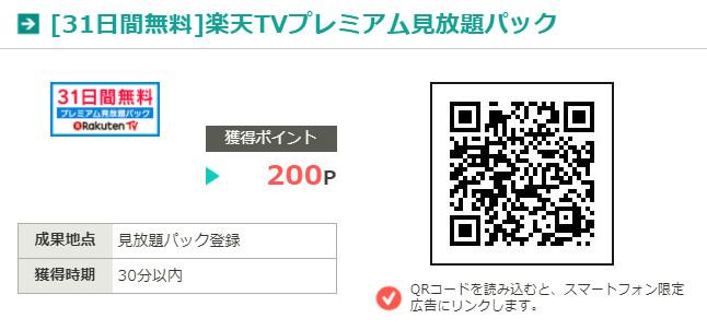 f:id:openpensan:20180216124434j:plain