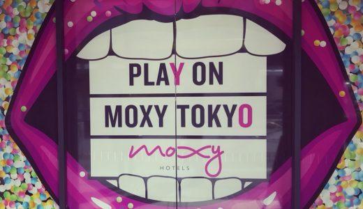 子連れでモクシー東京錦糸町に宿泊!立地・お部屋・サービスは子連れに向いているのかを解説