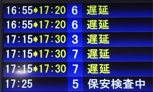 以外に知らない?飛行機出発遅延の際の時間のつぶし方