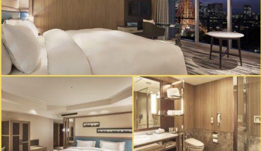 【すぐたま】ネスカフェゴールドブレンドアイスクレマサーバー新規申込で12,195円分のポイント獲得案件をご紹介!1案件のみでザ・プリンス パークタワー東京に無料宿泊も可能