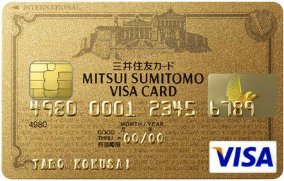 過去最高!PeXにも移行が可能になった「げん玉」で三井住友カード発行で15,000円分のポイント+9,000円キャッシュバック案件をご紹介