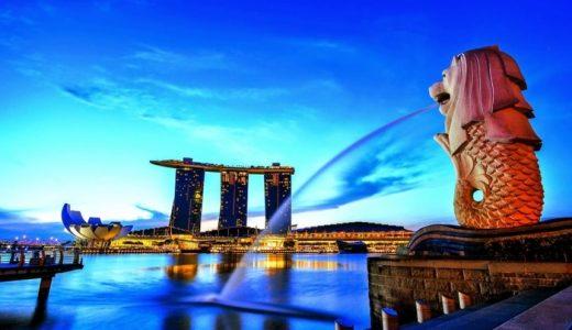 お金を使わなくても海外旅行に行ける!陸マイラーで超格安シンガポール旅行を企画