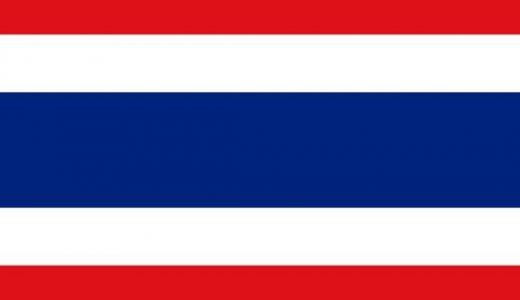 タイで実際にあった1%の奇跡!微笑みの国で泣かずにすみました