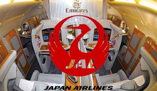 幼児との家族旅行は断念か?JALマイルを使用したエミレーツ航空特典航空券について詳しく解説!