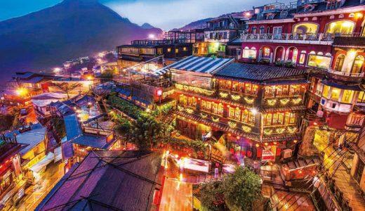 台湾のホテルの予約は8月以降がお得!残ったAviosで台湾往復チケットを発券!がまさかの失態・・・