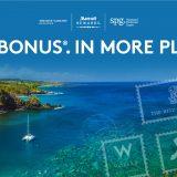 マリオット統合後初のMEGA BONUS「IN MORE PLACES」のキャンペーン内容が決定!9月26日~スタート