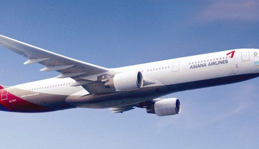 アシアナ航空 仁川⇒バルセロナ直行便 ビジネスクラスの機内食をレポート!果たして無事に出てきたのか?