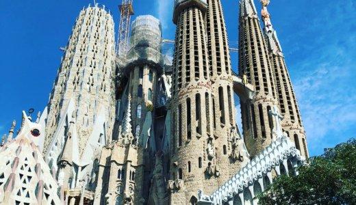 総額250万円のバルセロナ・ヴェネチア贅沢旅行!特典の威力が凄まじい!実際にかかった費用は?