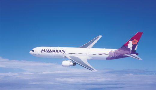 【ハワイ格安旅行】大人気のハワイに夫婦で約1万円で行ける!?JALマイルを使用したハワイアン航空特典航空券の予約が10月1日よりスタート