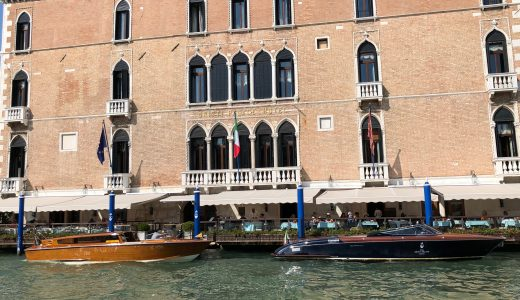 【子連れ旅行記5日目】ヴェネチアの5つ星ホテル「グリッティパレス」宿泊!果たしてアップグレードはあったのか?お部屋、朝食などホテルの様子を詳しく解説