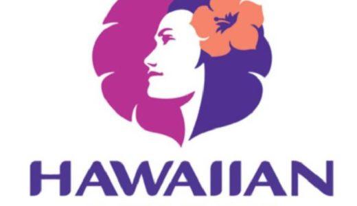ハワイ島ホッピングには要注意!JALマイルを利用した格安ハワイ旅行の知っておくべきルール