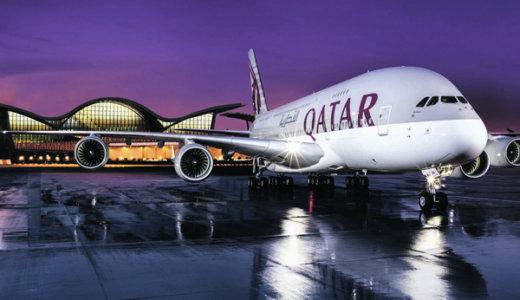 カタール航空がJALと同アライアンスのワンワールド脱退を示唆!日本への影響は?