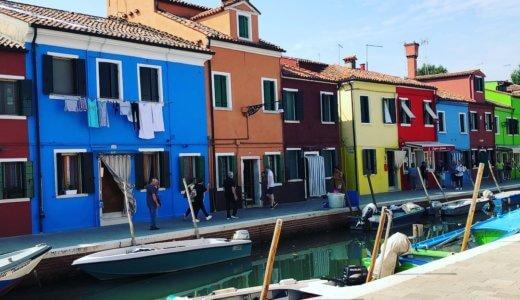 【子連れ旅行記6日目】ヴェネチアのカラフルな島「ブラーノ島」を観光!そして美味しいイカスミパスタを求めて・・・