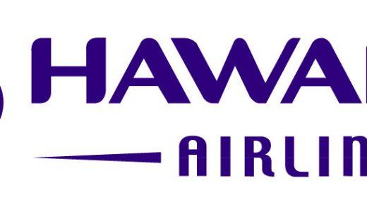 格安ハワイ旅行に危機!?2歳以下の子連れは要注意!JALマイルを利用したハワイアン航空の正規運賃の落とし穴