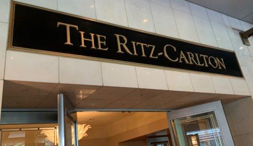 子連れでも安心!大切な記念日にリッツ・カールトン東京に宿泊!ホスピタリティの高さは随一
