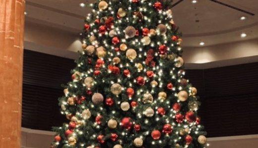 人気のクリスマスシーズンにウェスティンホテル東京に宿泊!実体験を元にホテルのレビューをお届け