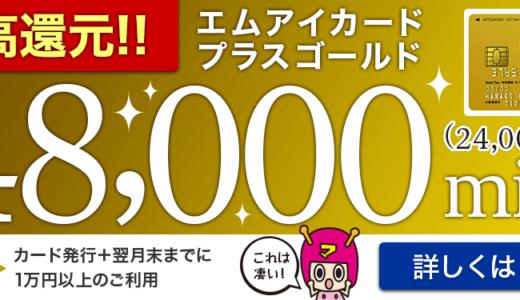 信じた方が得をする!年末の大盤振る舞いで1万円で超絶贅沢な30万円のスイートルームへ宿泊が可能に