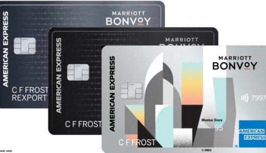 マリオットボンヴォイアメックス(Marriott Bonvoy Amex)がアメリカで登場!日本のSPGアメックスの行方は?