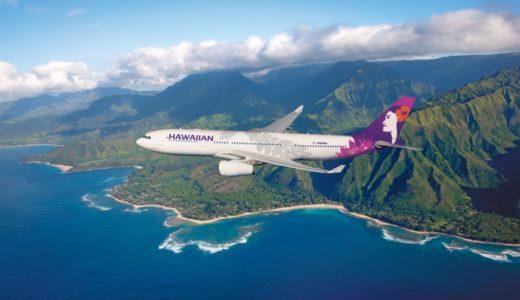 JALマイルを利用すれば1人6000円!格安ハワイ旅行がどんどん身近に!ハワイアン航空が羽田ホノルル線を1日3便、1週間21便増便を申請