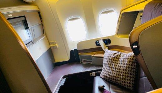 ANAマイルを利用してシンガポール航空ビジネスクラスに搭乗!デンパサールからシンガポールを経由して羽田へ!ブックザクックで希望の機内食を事前予約