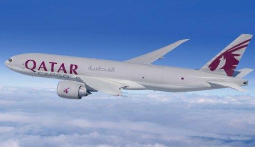 【朗報】カタール航空がワンワールド残留を示唆!JALマイルで格安にヨーロッパに行くならカタール航空は外せない!そして我が家にも外せない理由がある