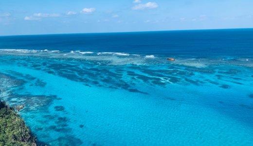 【2019年最新版】沖縄県宮古島・伊良部島観光!一度は見ておくべき絶景スポットをご紹介